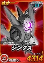 2_gnx2.jpg