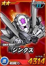 2_gnx3.jpg