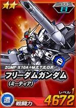 2_freedomg-meteor.jpg