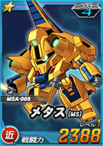 1-4近メタス(MS).png