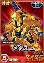 2-6近メタス(MS).png