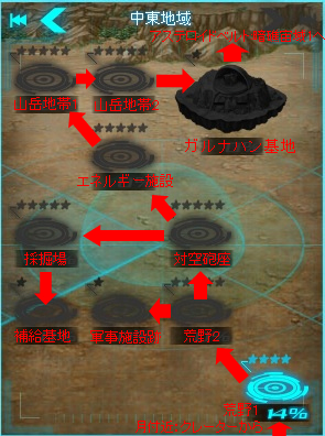 map_cyuto6.png