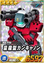 4_guncannonmpt.jpg