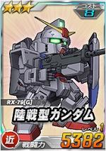 3_gundamgt_0.jpg