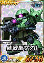 4_groundtypezakuII.jpg