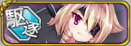 icon_1081.png