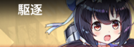 icon_1187.png