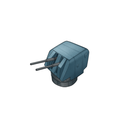E-Country_2x4.5in_High-angle_Gun.png