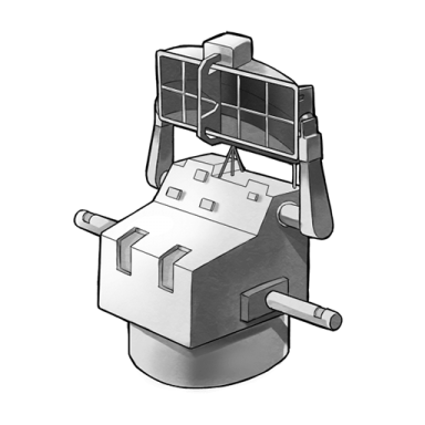 384px-Equip_L_157.png