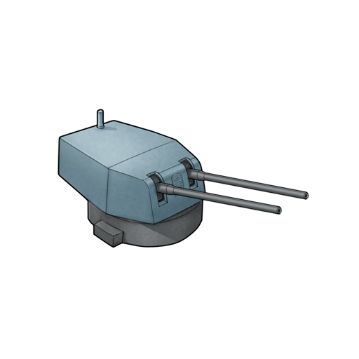 E-Country_6in_Guns_in_twin_mounts.png