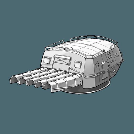 5x61cm_Torpedo.png