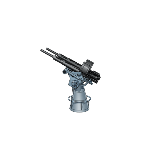 U-Country_Oerlikon_2x20_mm_Cannon.png