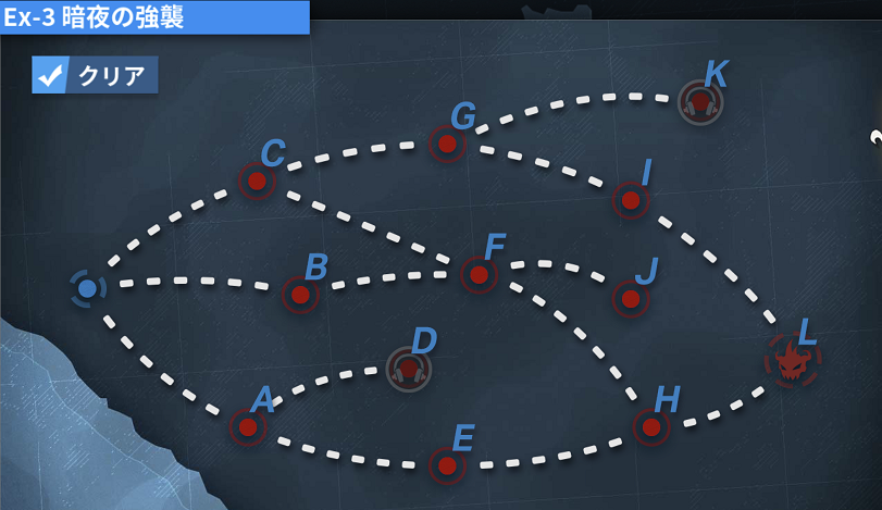 Ex-3 map.PNG