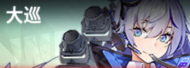 icon_1021r.png
