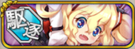 icon_1082.png