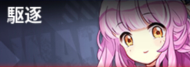 icon_1178.png