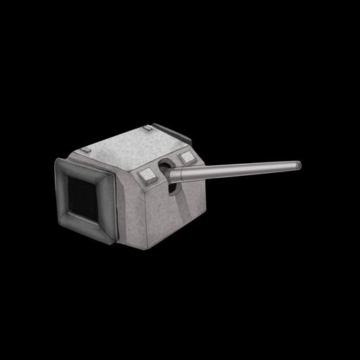 G-Country_12.7cm_Gun.png
