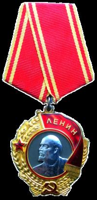 200px-Order_of_Lenin_obverse_Turova_TB.png