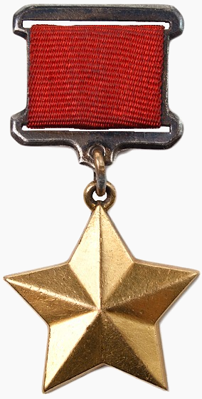 Hero_of_the_USSR_Gold_Star.png