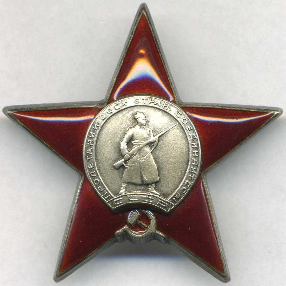 Order_of_the_Red_Star.jpg