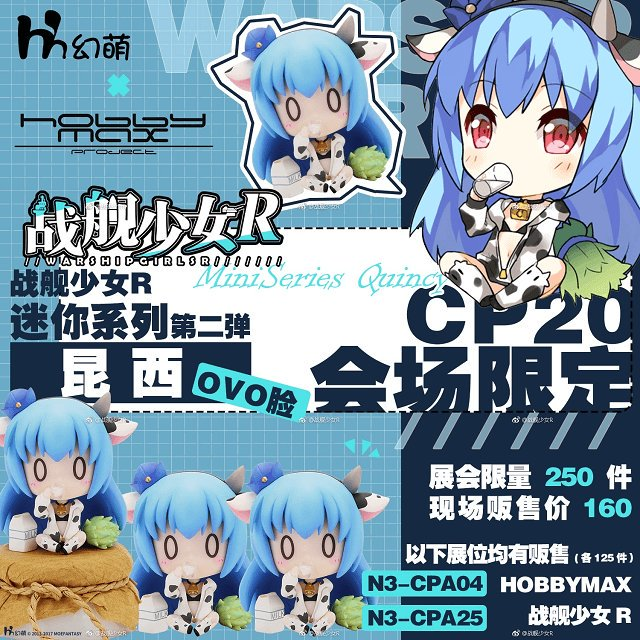 C-V7BN_UwAAXH1Y.jpg