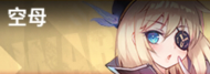 icon_1120.png