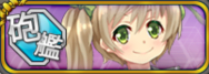 icon_1062.png