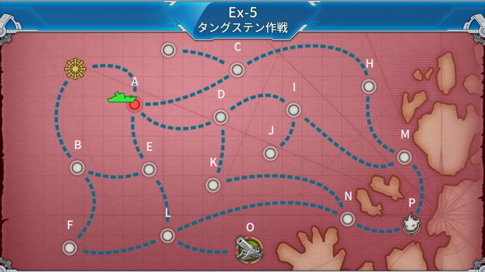 EX-5.jpg