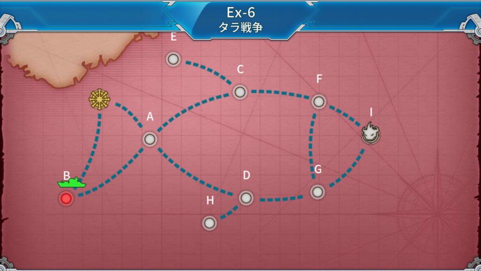 EX-6.jpg