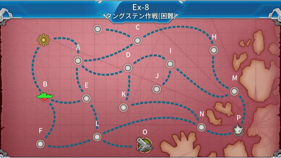 EX-8.jpg