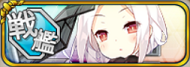 icon_1112.png