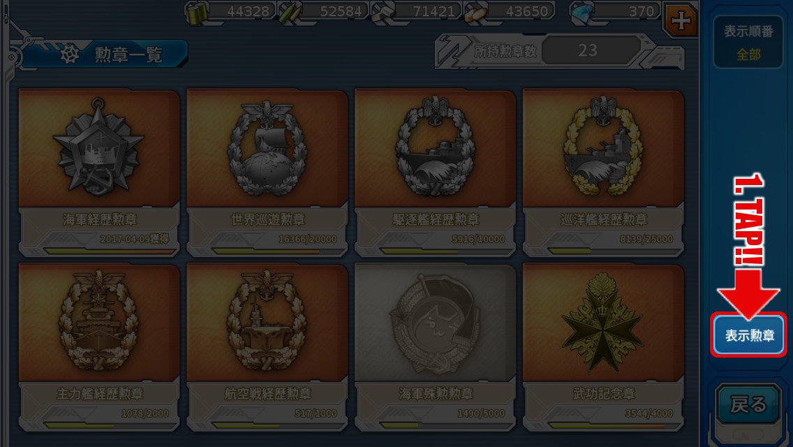 medal_select01.jpg