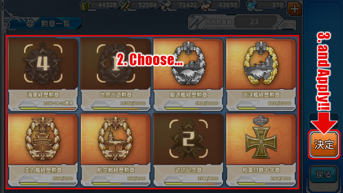 medal_select02.jpg