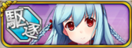 icon_1064r.png