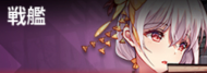 icon_1003.png