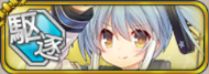 icon_1265.png