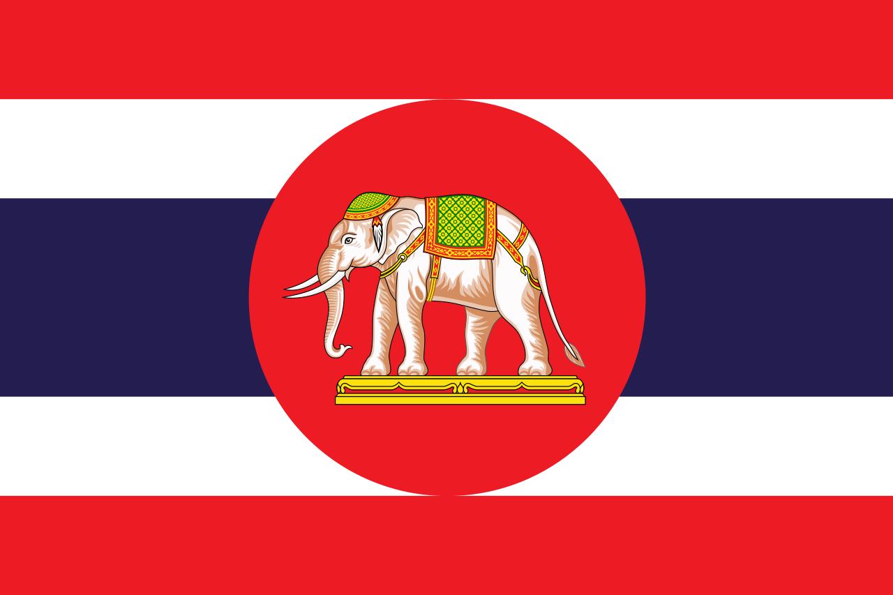 タイ.png