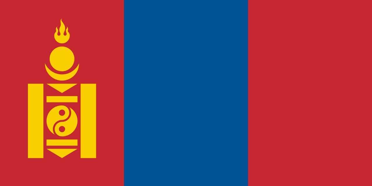 モンゴル.png