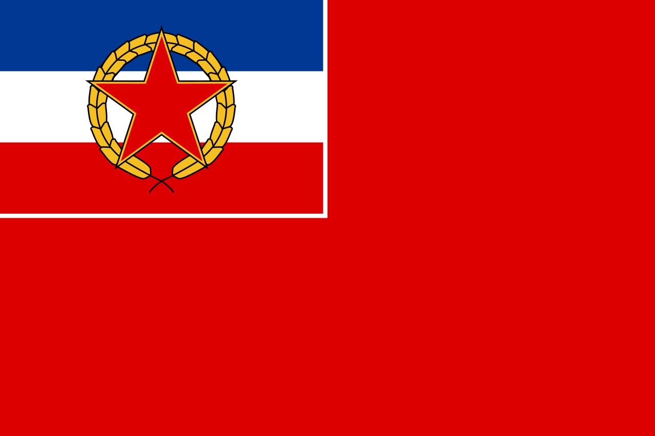 ユーゴスラビア海軍