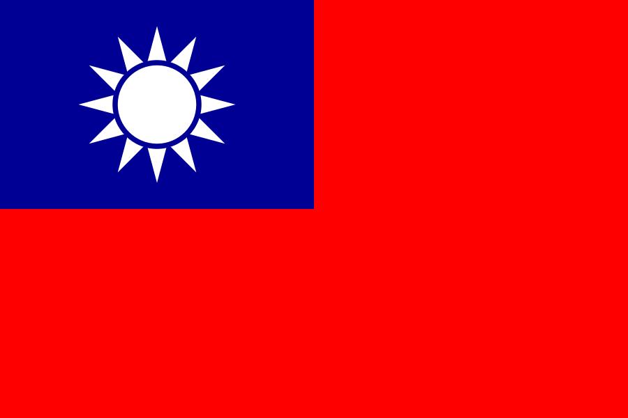中華民国海軍