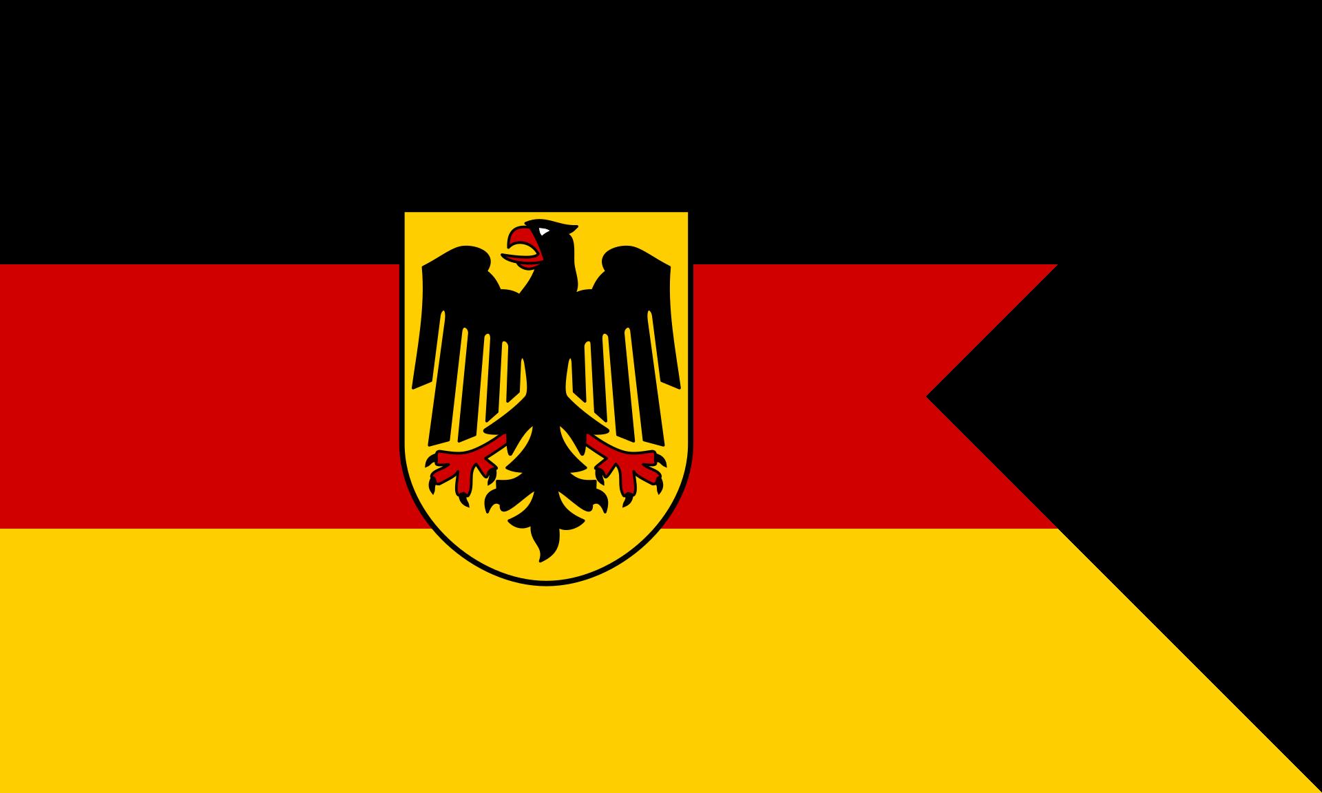 ドイツ海軍