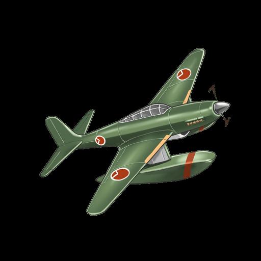 Aichi_M6A1.png