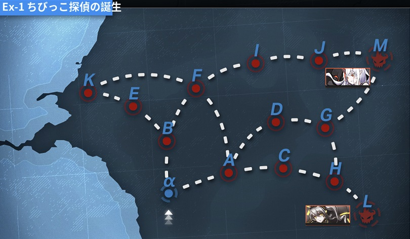 Ex-1 MAP.jpg