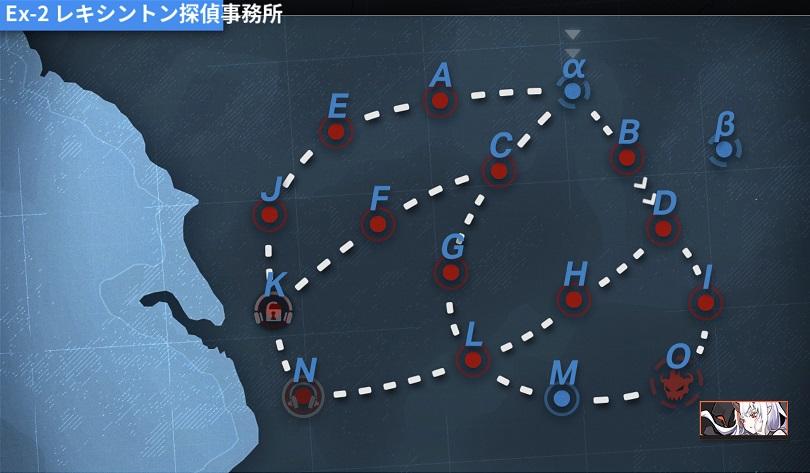 Ex-2α MAP.jpg