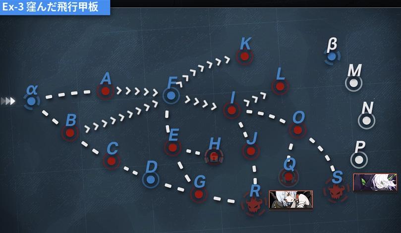 Ex-3α MAP.jpg