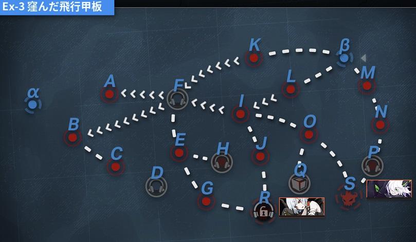 Ex-3β MAP.jpg