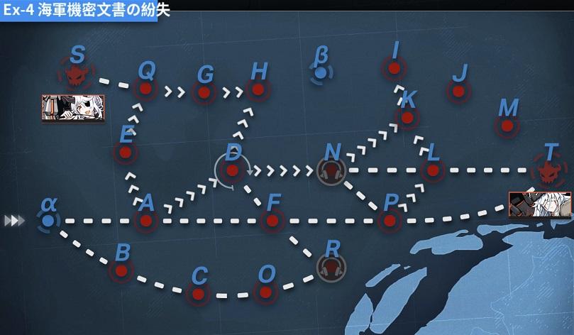 Ex-4α MAP.jpg