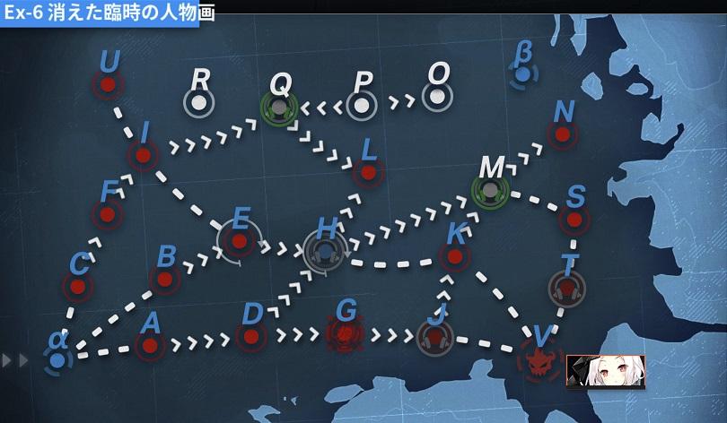 Ex-6α MAP.jpg