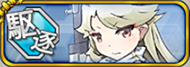 icon_1165.png