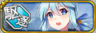 icon_1067.png